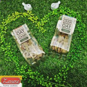 zaisara-gift-cookies